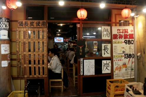 Typical restaurant in Ueno